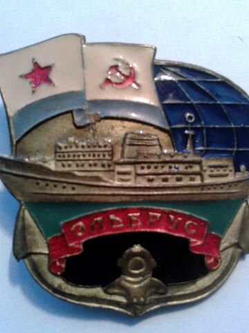 Знаки кораблей и соединений